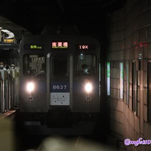 《東急》【写真館413】地下ホームで撮影する田園都市線の8500系はかっこいい!