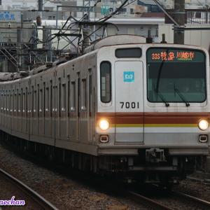 《東京メトロ》【写真館443】間もなく置き換えが開始のメトロ7000系の10両編成