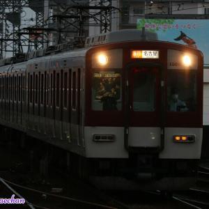《近鉄》沿線外からあまり注目されないけど面白いものがいっぱいの名古屋線!