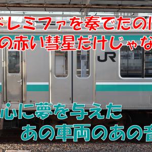 《JR東日本》ついに消えるドレミファインバーター!過去に歌った車両はここにも!