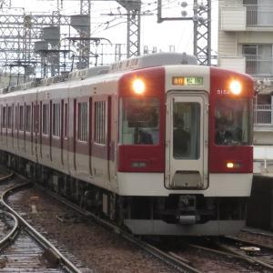 《近鉄》【写真館54】名古屋線長距離のエース5200系