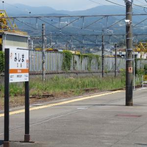 《旅日記》【8月西日本紀行】1日目②~東海道線でいざ西へ~