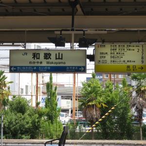 《旅日記》【8月西日本紀行】2日目③~柿の葉寿司とともに大阪へ~