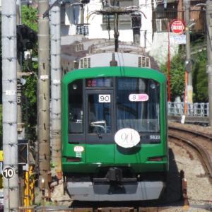 《東急》【写真館65】まもなく終了する東横線のアオガエルラッピング車