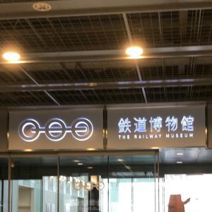 鉄道博物館~子連れオススメ~