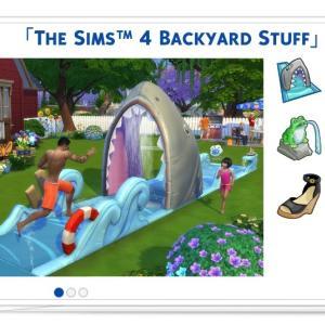 シムズ4【Backyard Stuff Pack】レビュー