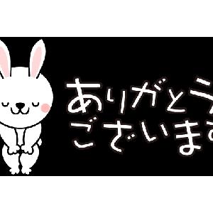 [お願い]立川講演会にご参加の方へお知らせ