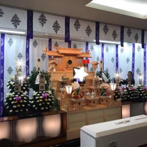 神道式のお葬式に参列しました「神道式の葬式とは?」