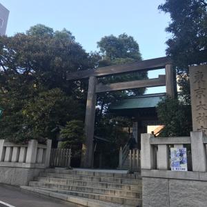 東京大神宮からグランドパレス、そしてやらかすw
