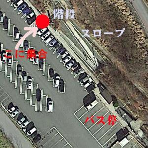 三峯神社オフ会で宿泊される方へご連絡