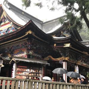 明日から三峯神社オフ会
