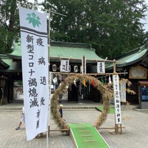 3連休初日は夏を満喫(大宮八幡宮・プール・ユニクロ・ビール)