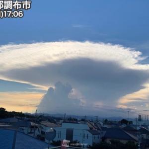 東京の西の空に巨大な雲