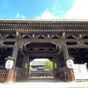 【追記】京都巡りをしました