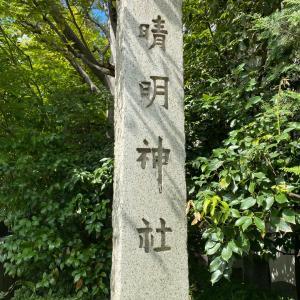 京都旅2日目(晴明神社)