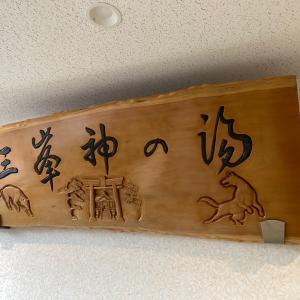 三峯神社の朝