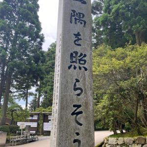 さくっと、比叡山。