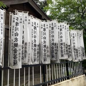 多摩川白衣観音と三峯神社(調布市)
