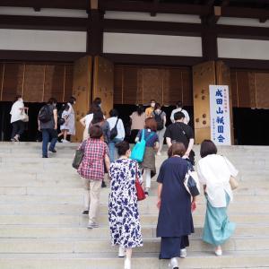 成田山新勝寺のオフ会