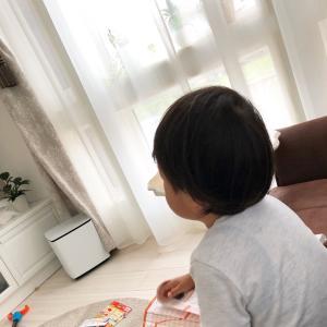 家宅捜索ならぬ家屋調査!!!