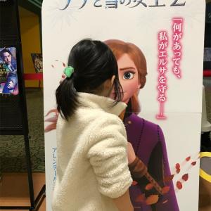 娘4歳1か月。初めての映画館と里帰り