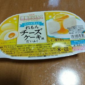雪見だいふく★れもんチーズケーキ風大福&パインアメサワー&ルマンドキャラメル味