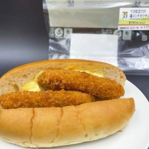 後引く旨味がとにかくいい!【セブンイレブン】マヨ仕立ての鶏メンチカツサンド