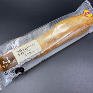 生地と対照的なたっぷりなチョコクリーム、噴きこぼれ注意なコンビニフランスパン
