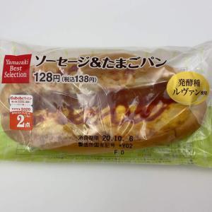 スクランブルエッグにソーセージにパン!朝の定番食をひとつの惣菜パンに!