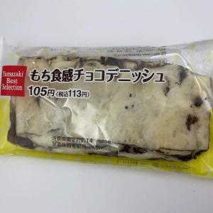 もちっと喉ごしのいい生地に変化するデイリーヤマザキのチョコパン