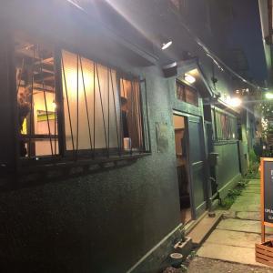 中野 居酒屋「roji」レンガ坂の裏路地で8種類の絶品のスパイス&前菜盛り合わせが味わえる!