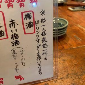 中野 居酒屋「魚の四文屋」安い新鮮な魚が毎日食べられる!常時満席の人気店!