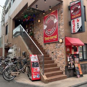 中野「Tsui-teru!(ツイテル)」熟成肉の人気店で味わえる土日限定ランチプレート