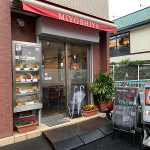 中野「MIYOSHIYA」懐かしさと美味しさが光る!庶民派定食店