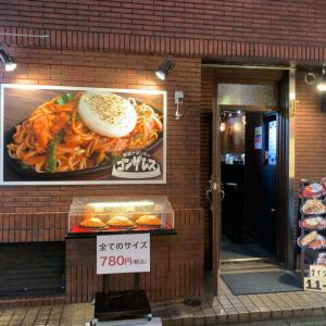 中野「ゴンザレス」大盛食べたきゃココに行け!600gの鉄板ナポリタン