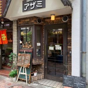 【閉店】中野「アザミ」ただの喫茶店の侮るなかれ!洋食ランチが絶品の人気店