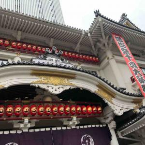 台風一過の観劇@歌舞伎座~まずはお買い物