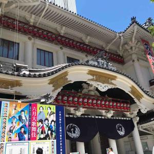 行ってきました!三谷かぶき@六月大歌舞伎 歌舞伎座