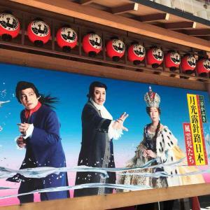 歌舞伎座「六月大歌舞伎」千穐楽おめでとうございます!