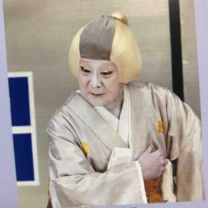 片岡秀太郎さんが「人間国宝」に