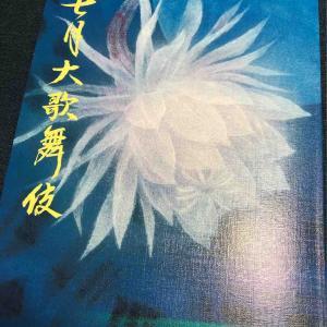 歌舞伎座『七月大歌舞伎』千穐楽おめでとうございます!