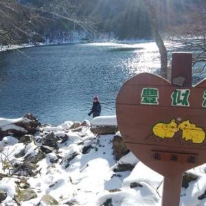 観音岳 豊似湖 パックラフト