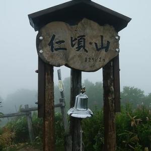 幌岩山、能取山、太郎山など