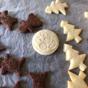 無印良品 自分でつくる クリスマス型抜きクッキー