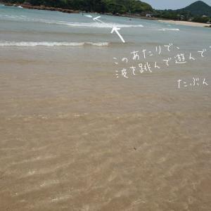 海行ってきたけど足だけね・・・(ノД`)・゜・。