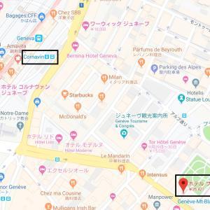 ▽ジュネーブ旅行1日目②(市内散策)