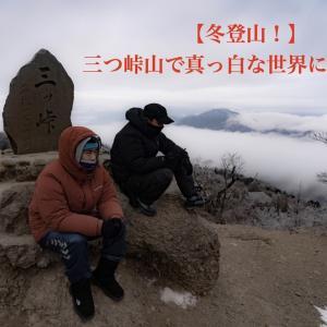 【冬登山!】三つ峠山で真っ白な世界に包まれた
