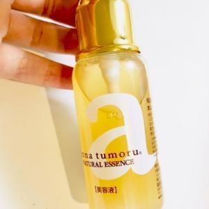 【感想】アンナトゥモールのナチュラルエッセンス(美容液)を使ったら肌がすべすべになった