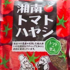 【口コミ】湘南ハヤシトマト(エムトゥエム)を実食!動物原料&化学調味料不使用で安心なハヤシルーが食べらるの本当うれしい