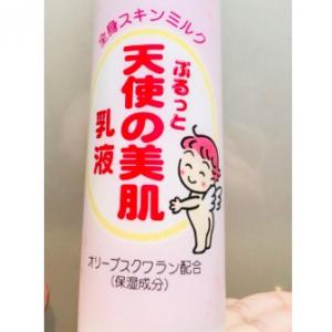 【口コミ】成分シンプル!天使の美肌乳液を使ってみたら、しっとりさを実感したよ!ただし保湿力はやや控えめ